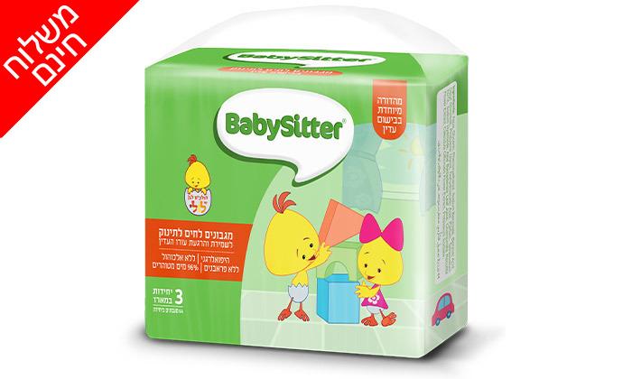 3 24 חבילות מגבוני BabySitter הולכים לגן עם לולי - משלוח חינם