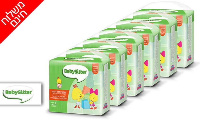 2 24 חבילות מגבוני BabySitter הולכים לגן עם לולי - משלוח חינם