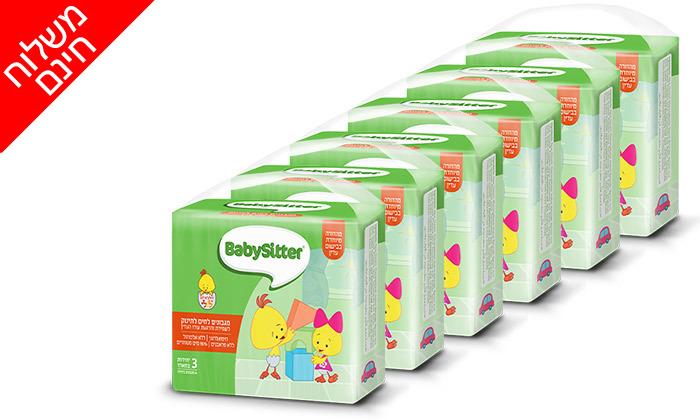 4 24 חבילות מגבוני BabySitter הולכים לגן עם לולי - משלוח חינם