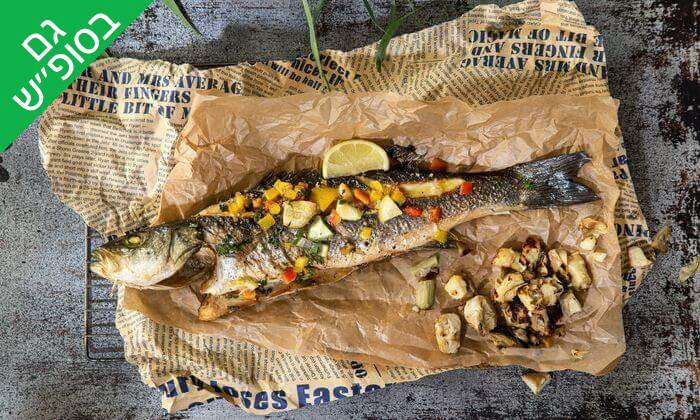 2 ארוחה זוגית במסעדת בני הדייג, ראשון לציון