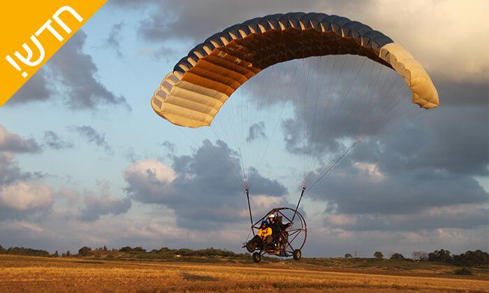 2 חוויית טיסה בטרקטורון מעופף עם דביר מצנחי רחיפה, לב השרון