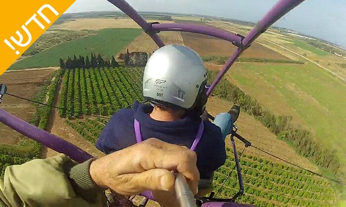 3 חוויית טיסה בטרקטורון מעופף עם דביר מצנחי רחיפה, לב השרון