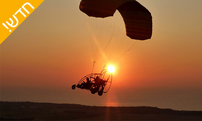 12 חוויית טיסה בטרקטורון מעופף עם דביר מצנחי רחיפה, לב השרון