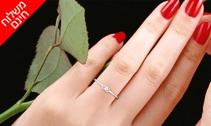 3 טבעת יהלום קלאסית 14K של GOLDIAM - משלוח חינם
