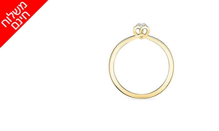4 טבעת יהלום קלאסית 14K של GOLDIAM - משלוח חינם