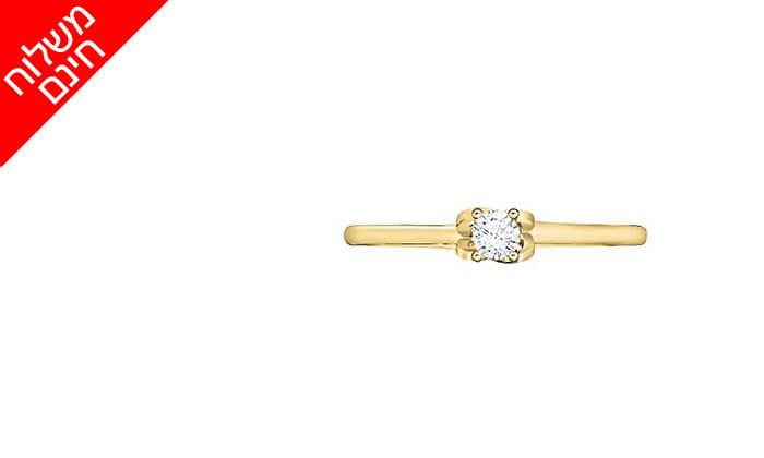 6 טבעת יהלום קלאסית 14K של GOLDIAM - משלוח חינם
