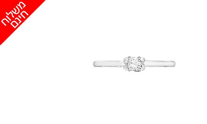 7 טבעת יהלום קלאסית 14K של GOLDIAM - משלוח חינם