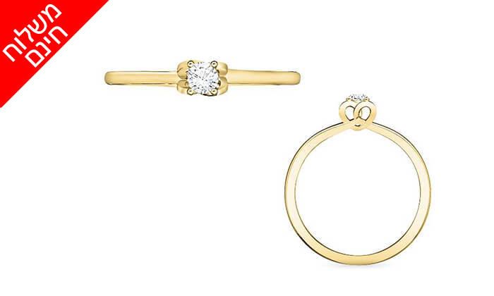 2 טבעת יהלום קלאסית 14K של GOLDIAM - משלוח חינם