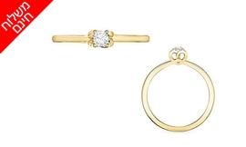 טבעת יהלום קלאסית GOLDIAM