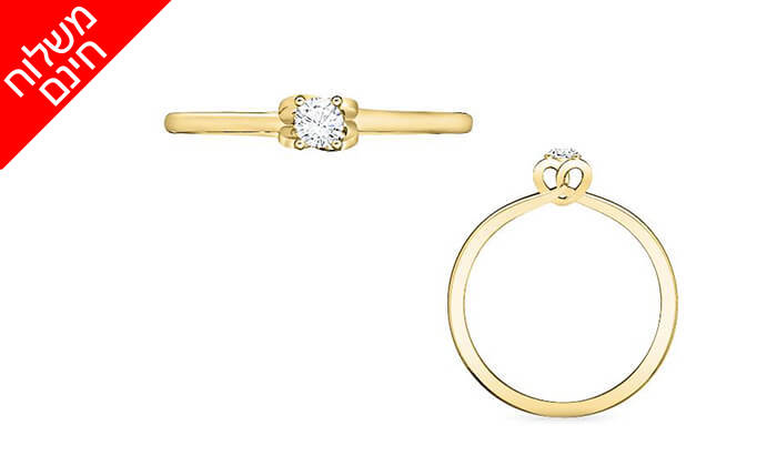 9 טבעת יהלום קלאסית 14K של GOLDIAM - משלוח חינם