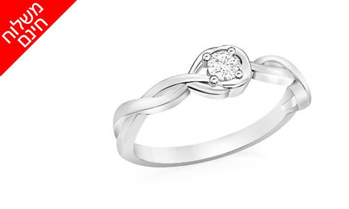 2 טבעת יהלום מעוצבת 14K של GOLDIAM - משלוח חינם