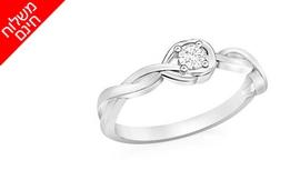 טבעת יהלום מעוצבת GOLDIAM