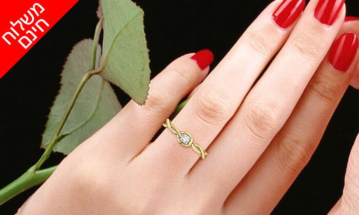 5 טבעת יהלום מעוצבת 14K של GOLDIAM - משלוח חינם