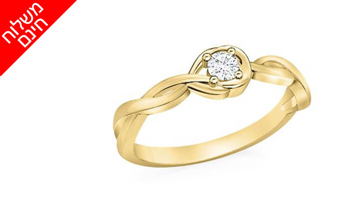 6 טבעת יהלום מעוצבת 14K של GOLDIAM - משלוח חינם