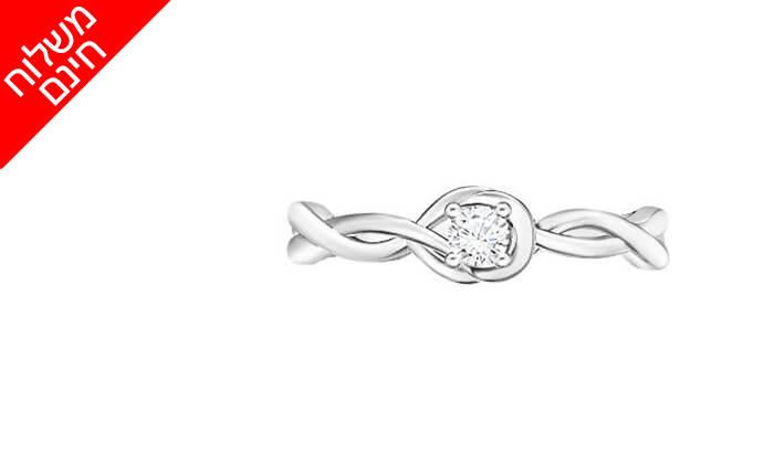 4 טבעת יהלום מעוצבת 14K של GOLDIAM - משלוח חינם
