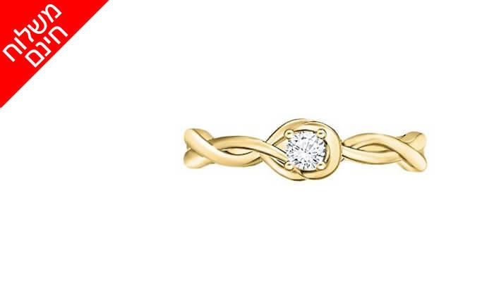 3 טבעת יהלום מעוצבת 14K של GOLDIAM - משלוח חינם