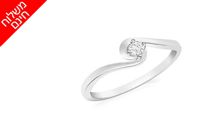 3 טבעת יהלום אלגנטית GOLDIAM - משלוח חינם