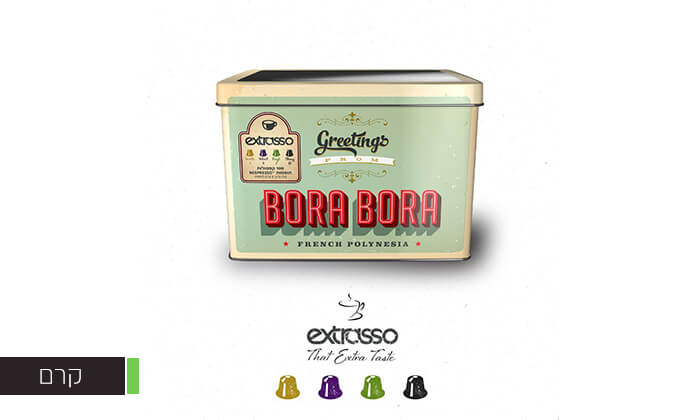 3 100 קפסולות קפה Extrasso
