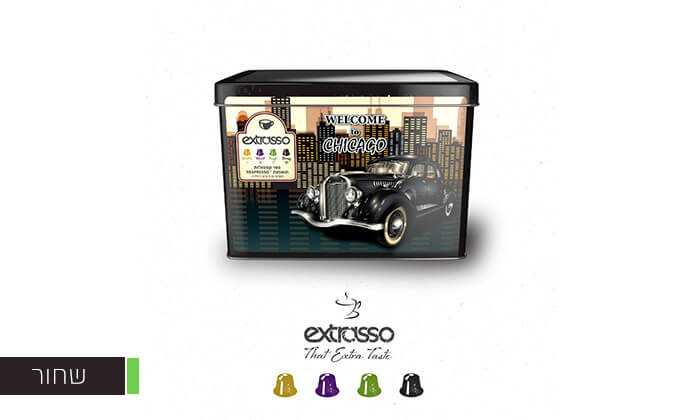 6 100 קפסולות קפה Extrasso