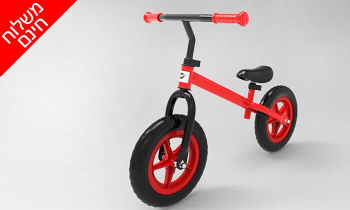 2 אופני איזון ויציבות לילדים - משלוח חינם
