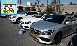 שטיפת מכוניות ידנית - פינוקאר