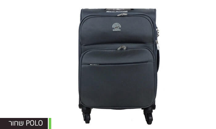 5 מזוודות קלות משקל