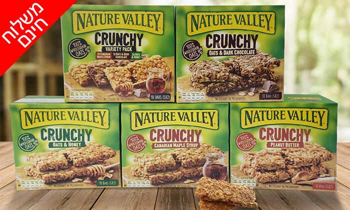 2 10 מארזים של חטיפי גרנולה NATURE VALLEY - משלוח חינם