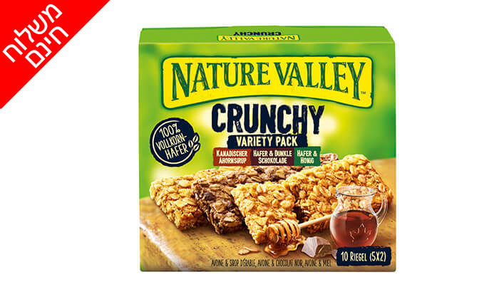 4 10 מארזים של חטיפי גרנולה NATURE VALLEY - משלוח חינם
