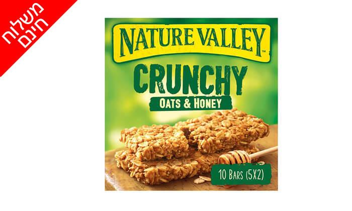 6 10 מארזים של חטיפי גרנולה NATURE VALLEY - משלוח חינם