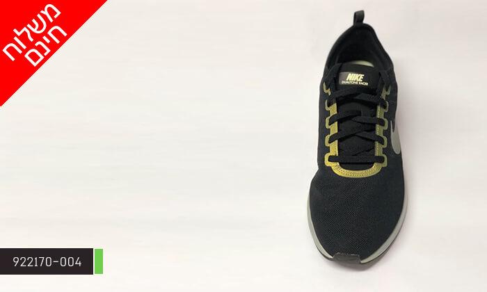 7 נעלי נייק NIKE - משלוח חינם