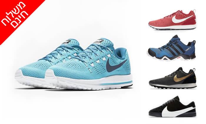 2 נעלי נייק NIKE - משלוח חינם
