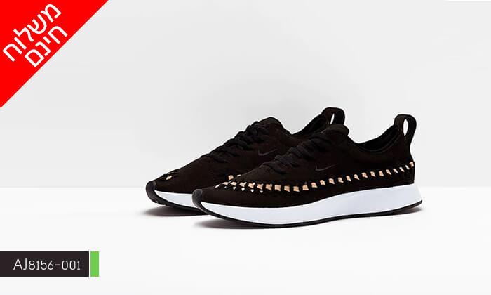 14 נעלי נייק NIKE - משלוח חינם