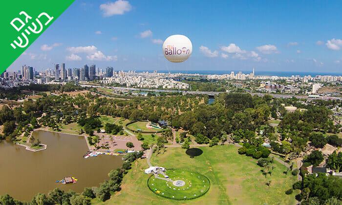 5 טיסה בכדור פורח TLV Balloon, בפארק הירקון