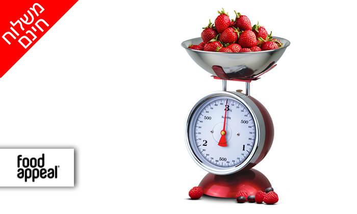 2 משקל מטבח FOOD APPEAL - משלוח חינם
