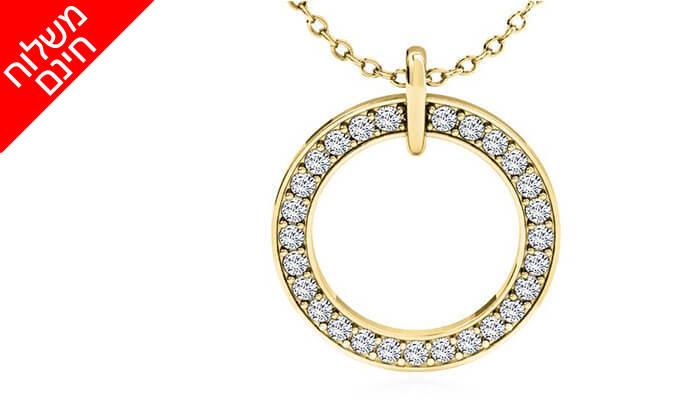 4 תליון זהב לגבר ולאישה 14K של GOLDIAM - משלוח חינם