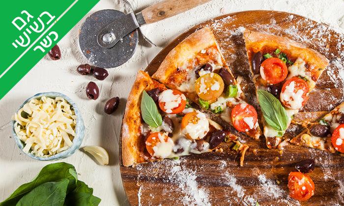 """7 פיצה כולל שתייה במסעדת דונטלו, אבן גבירול ת""""א - כשר"""