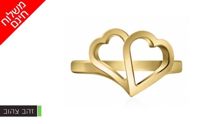 5 טבעת לבבות זהב 14K של GOLDIAM - משלוח חינם