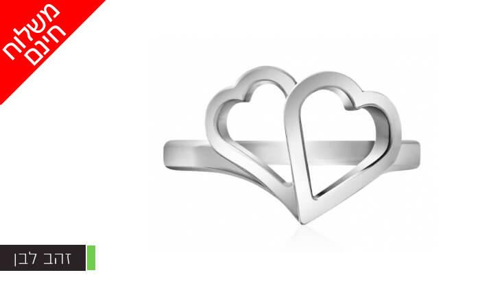 3 טבעת לבבות זהב 14K של GOLDIAM - משלוח חינם