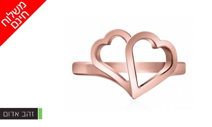 4 טבעת לבבות זהב 14K של GOLDIAM - משלוח חינם