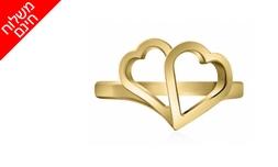 טבעת לבבות זהב 14K