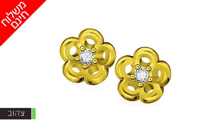 5 עגילי זהב פרחים עם יהלום 14K של GOLDIAM - משלוח חינם
