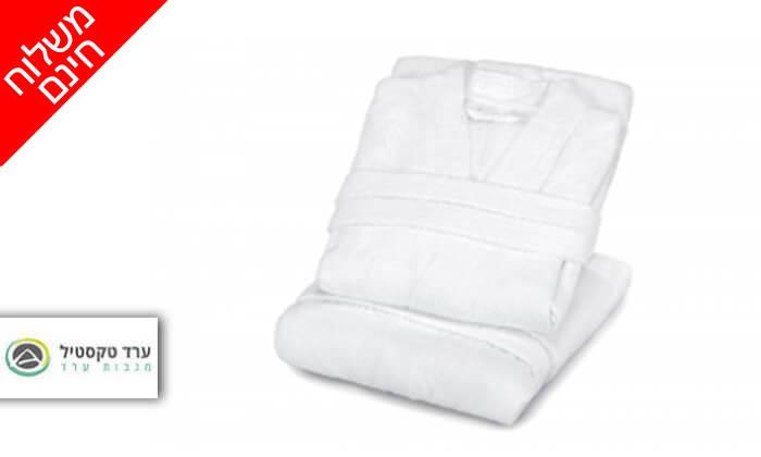 2 חלוק מגבת XL של ערד טקסטיל - משלוח חינם