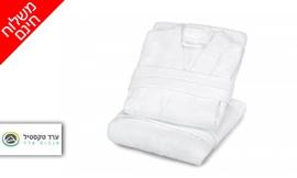 חלוק מגבת XL
