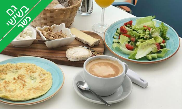 5 ארוחת בוקר זוגית במסעדת לה פרנצ'י הכשרה, אשקלון