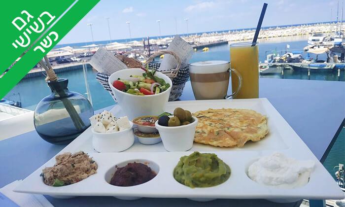 4 ארוחת בוקר זוגית במסעדת לה פרנצ'י הכשרה, אשקלון