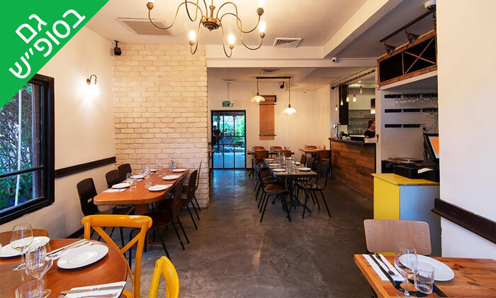 5 ארוחת בשרים זוגית עם קילו בשר במסעדת 'פרה פרה', גדרה