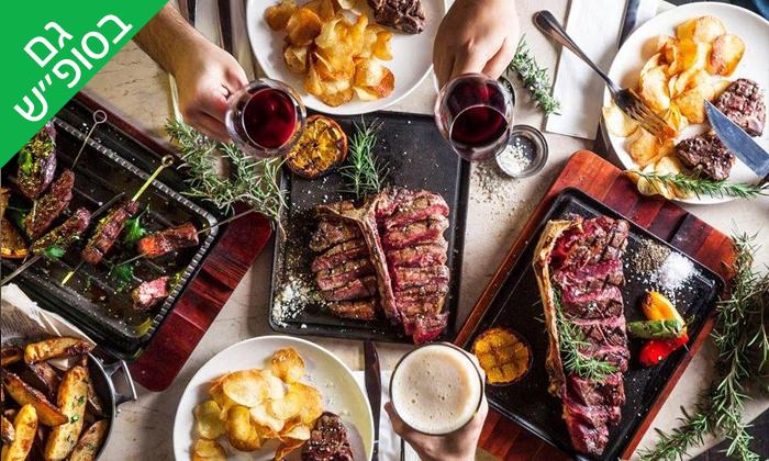 8 ארוחת בשרים זוגית עם קילו בשר במסעדת 'פרה פרה', גדרה