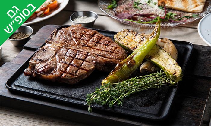 9 ארוחת בשרים זוגית עם קילו בשר במסעדת 'פרה פרה', גדרה