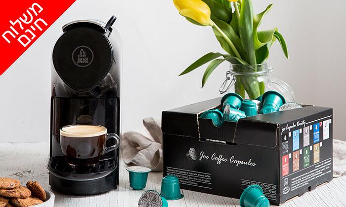 4 מארז קפסולות קפה JOE - משלוח חינם