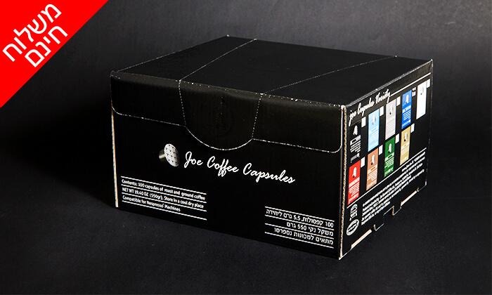 3 מארז קפסולות קפה JOE - משלוח חינם